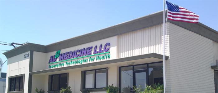 Производственный комплекс AD Medicine