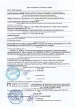 Декларация Мейл Эктив Комплекс
