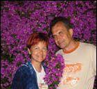 Валентин и Светлана Подковины