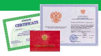 Сертификационные курсы ЭД Медицин